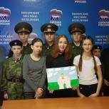 Школьники Питерки применили Конституцию РФ к известным сказкам