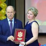 Голицынская СОШ №1 отметила 70-летний юбилей