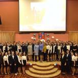 Тарас Ефимов вручил удостоверения Молодежному парламенту Балашихи