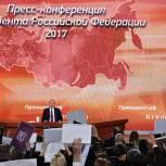 Путин: РФ будет работать с МОК и WADA, защищая интересы российских спортсменов в суде