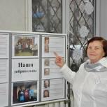 В Воронеже прошла встреча серебряных волонтеров в рамках проекта «Старшее поколение»