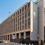 Совет Федерации утвердил дату президентских выборов