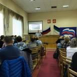 В Койгородке прошел семинар «Проектное планирование на 2018 год»