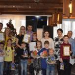 Фестиваль молодых семей провели в Клепиковском районе
