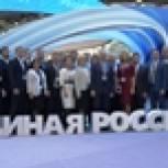 XVII Съезд: Цель – повысить качество жизни граждан