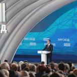 Медведев: Партия будет следить за выполнением майских указов Президента РФ