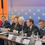 Медведев: Программа Партии должна исполняться в течение всего срока полномочий Госдумы