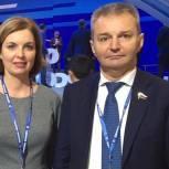 Три представителя Ярославской области вошли в состав Генерального Совета