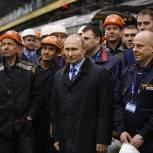 Путин пообещал сохранение бесплатного высшего образования в РФ