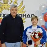 «Единая Россия» поддержит проведение первенства Московской области по тхэквандо