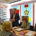 В Вязьме дадут старт конкурсу, посвященному 75-летию Освобождения Смоленской области от немецко-фашистских захватчиков