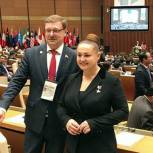 Российская делегация на АТПФ в Ханое представила 5 проектов резолюций