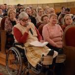 Сергей Юдаков встретился с избирателями Солнечногорского муниципального района