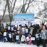 В Елатьме организовали «Зимние забавы»