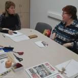 Активисты ТОС Рязани обсуждают празднование Масленицы