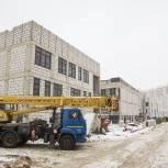 Дмитрий Волошин: Строящаяся школа должна отвечать современным требованиям