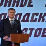 Вячеслав Володин уделил особое внимание теме водообеспечения Заволжья и развитию социальной сферы