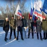 Представители «Единой России» приняли участие в лыжных гонках в Красноармейске