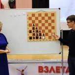 Партпроект «Новая школа»: шахматы помогут красногорским школьникам в изучении предметов