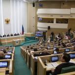 Сенаторы одобрили закон о волонтерстве и добровольчестве