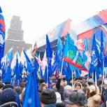 Свыше 250 тысяч представителей «Единой России» по всей стране приняли участие во всероссийской акции «Россия в моем сердце!»