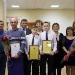 Лариса Тюрина вручила награды в рамках всероссийского проекта «Дети-герои»