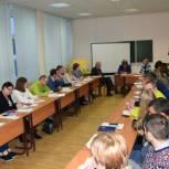 ШГП в Мурманске провела семинар для представителей жилищно-коммунального комплекса