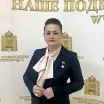 Елена Серова прокомментировала обращение губернатора