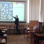 В Рязани реализуется проект «Банк студенческих стажировок»