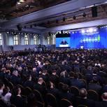Стенограмма Послания Президента России Федеральному Собранию РФ