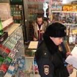 Активисты проекта «Народный контроль» провели контрольную закупку в одном из киосков на ЖБИ