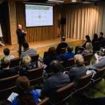 Вячеслав Петров: Цифровые проекты помогают сделать жизнь горожан комфортнее