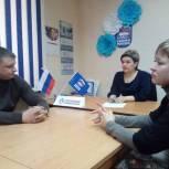Представители «Единой России» в ЗАТО Светлый обсудили Послание Президента