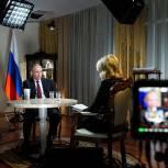 Владимир Путин заявил о необходимости поменять структуру российской экономики