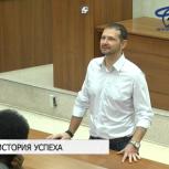 Александр Щеглов рассказал студентам о своём пути к успеху