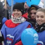 В Республике Коми пройдет митинг-концерт в честь 4-ой годовщины воссоединения Крыма с Россией
