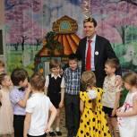 Шатурские единороссы приняли участие в открытии детского сада в Шатуре