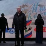 Митинг-концерт «Россия и Крым – вместе навсегда» объединил жителей и гостей столицы Коми