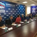Президиум Генсовета «Единой России» поблагодарил партийцев за высокие результаты на президентских выборах