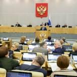 Депутат Олег Быков представил законопроект об ужесточении наказания для должностных лиц