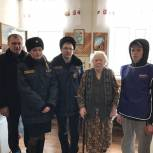 Зарайские молодогвардейцы приняли участие в акции «Тропинка к дому»