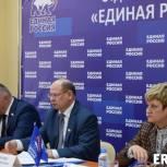 Иван Кузьмин назначен председателем регионального оргкомитета по проведению предварительного голосования «Единой России»