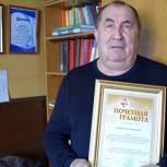 Единоросс Виктор Казьмин отмечен грамотой за вклад в развитие культуры Рязанской области