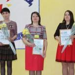В Сасовском районе подвели итоги муниципального этапа конкурса «Учитель года»