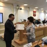 Пронскому педагогу вручена благодарность председателя Совета Федерации