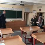 Сергей Керселян: В школе №16 Королёва созданы все условия для того, чтобы дети при изучении химии получили качественные знания