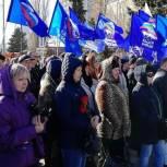 Представители «Единой России» приняли участие в митинге ко Дню космонавтики