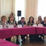 В Красноармейске в рамках реализации партпроекта «Крепкая семья» состоялся круглый стол
