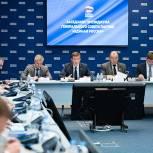 Турчак напомнил реготделениям Партии о необходимости придерживаться открытой модели ПГ