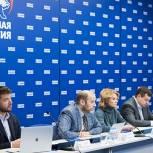 «Единая Россия» проведет предварительное голосование в режиме онлайн с 28 мая по 1 июня